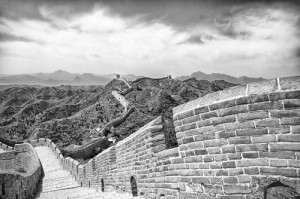 Expanse of the Great Wall